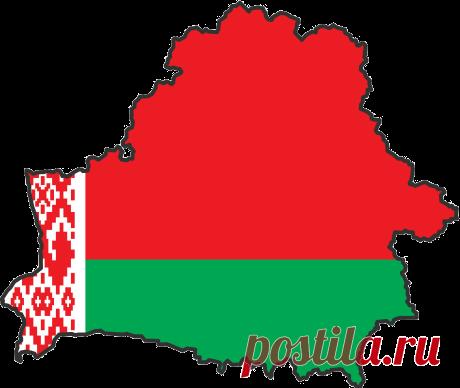 Картинки про Беларусь (39 фото) ⭐ Забавник