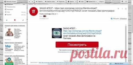 """Как нас обманывают? А мы не замечаем!   """"Мошенникам НЕТ""""   Яндекс Дзен"""