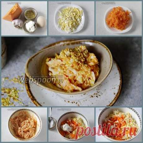 Салат из тыквы с яйцом