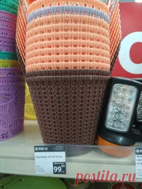 Классные покупки из Фикс Прайса в начале августа | Экономим правильно! | Яндекс Дзен