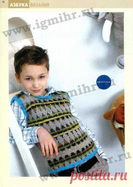 Детский жилет с орнаментом / Интересное в IT