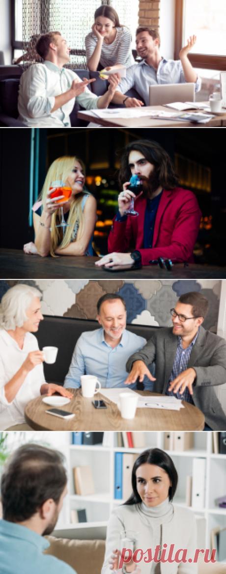 Как произвести приятное впечатление на собеседника? | Психология