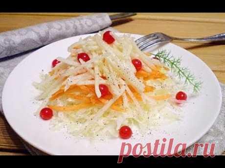 Салат с капустой морковью и редькой с клюквой