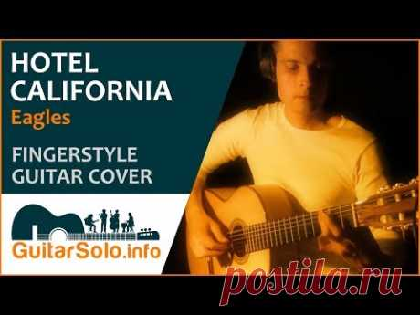 Отель Калифорния (Hotel California) на акустической или классической гитаре