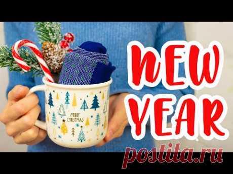 10 Подарков На Новый Год! Подарки Парню, Папе, Брату И Мужу!