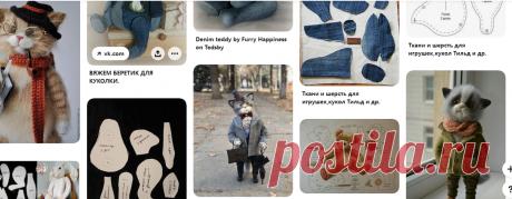 (2740) Pinterest