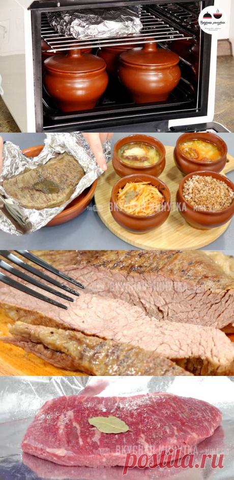 ОБЕД для всей семьи за 1,5 часа: одновременно 5 блюд!