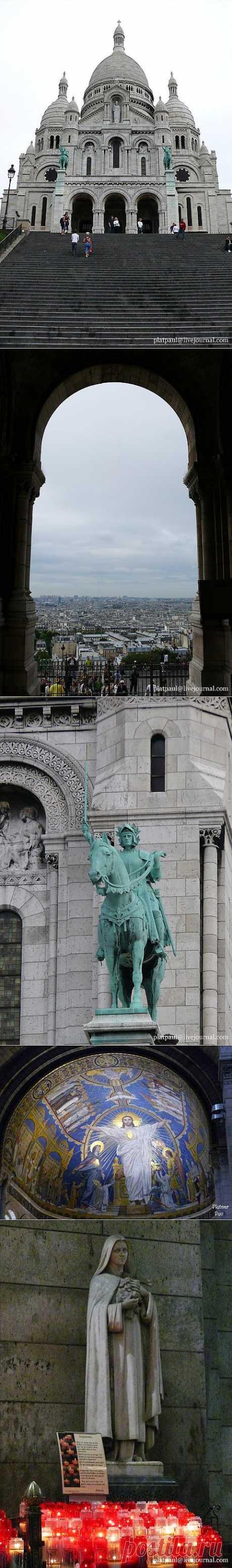 (+1) тема - ФРАНЦИЯ, Париж, базилика Сакре-Кер. | ТУРИЗМ И ОТДЫХ