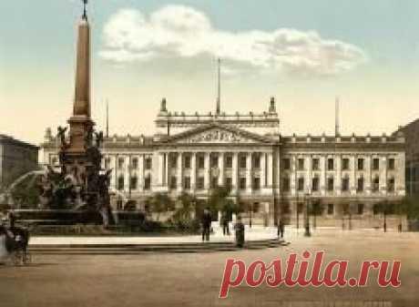 Сегодня 02 декабря в 1409 году В Лейпциге открылся один из первых университетов Центральной Европы