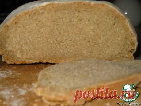 Хлеб с кукурузной мукой на закваске (Pan de Broa) – кулинарный рецепт