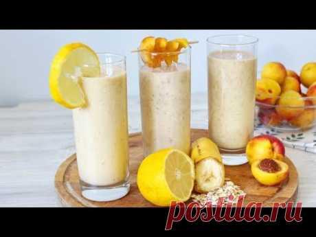 Супер завтрак смузи с персиком! 3 рецепта смузи с персиком.