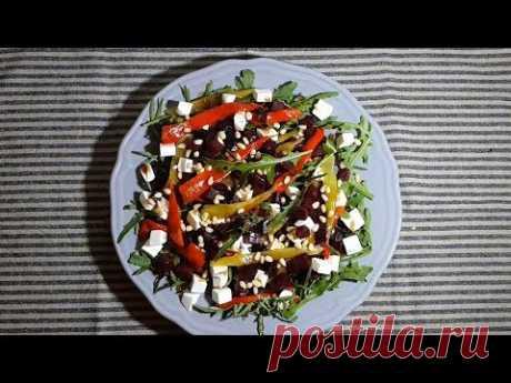 ПП Салат с запеченной свеклой! - YouTube