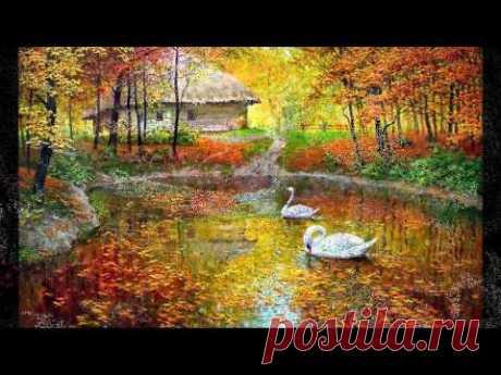 Осень, осень, осень снова к нам пришла!