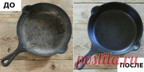 Чистим старую чугунину. Как вернуть жизнь кухонной посуде, про которую надолго забыли