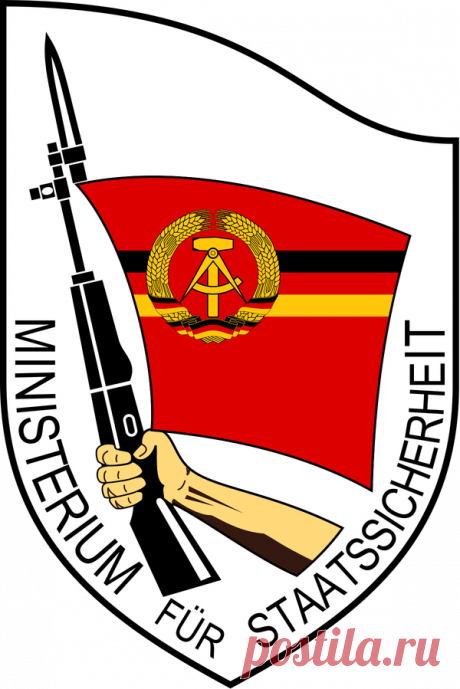"""Stasi\"" — the best intelligence agency of the 20th century  \u000a\""Stasi\"", the Ministry of state security of GDR, nearly a third of the century directed horror at ill-wishers of socialism both in East Germany, and beyond its limits. The intelligence agency directly influenced not t …"