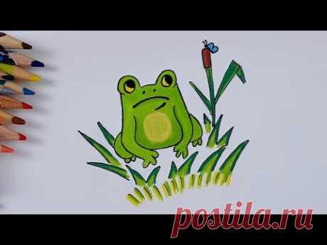 Простые рисунки лягушка / рисуем вместе/ Рисунки в школу/ Рисунки для Личного Дневника/