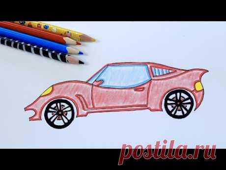 Как нарисовать Машину Карандашом поэтапно. Как просто нарисовать машину.