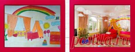 Детская комната мечты | flqu.ru - квартирный вопрос. Блог о дизайне, ремонте