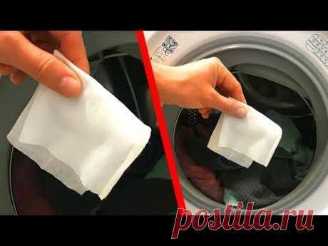 Положите в стиральную машинку влажные салфетки и посмотрите, что произойдет