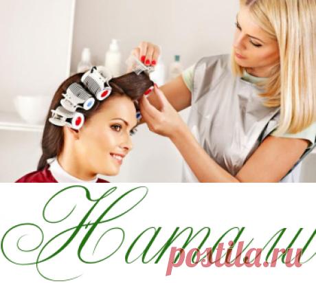 Февральский календарь для наших волос - Лунный календарь - Информационно - развлекательный портал.