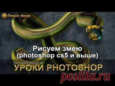 уроки в фотошопе   Записи в рубрике уроки в фотошопе   Дневник Нина_Гуревич