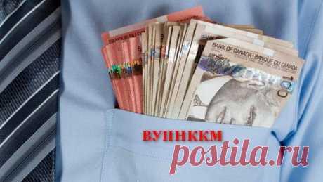 Коды денег и удачи.