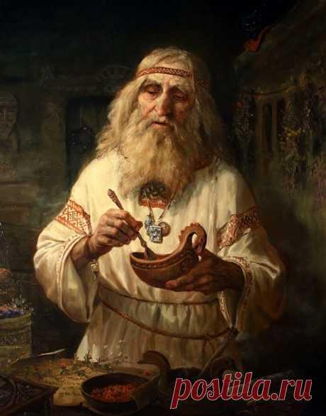 Вокативные формулы в народной медицине славян