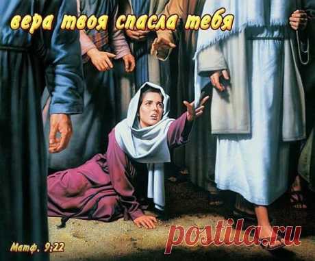 Молитва матери священна! стих по теме Библии (Светлана Камаскина) / Стихи.ру
