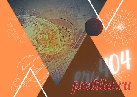 Определяем денежное мышление😉 по 9 типам личности и меняем жизнь | Инвестиции без ума | Яндекс Дзен