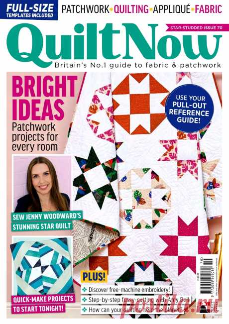 Quilt Now №70 2019