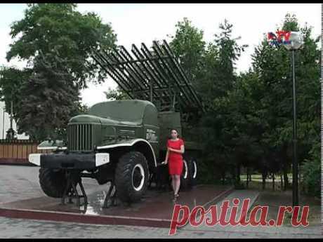 История Воронежской области - YouTube