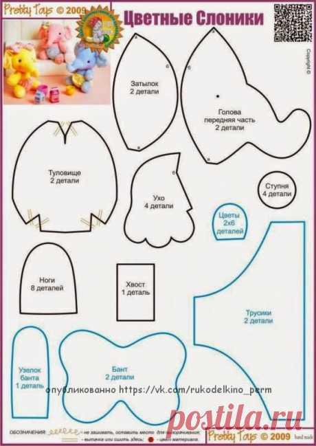 Выкройки слонов | www.lazzo.ru