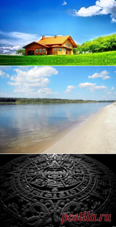 Майя предрекали не конец света, а смену эпох — Интересные факты