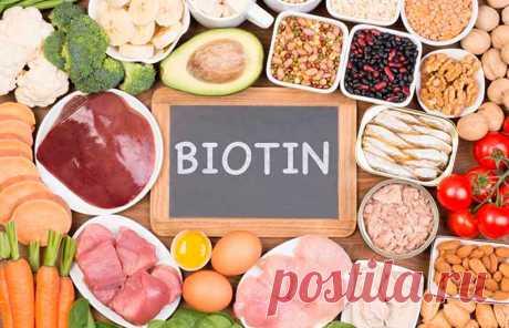 Полезные свойства биотина для здоровья Биотин – водорастворимый витамин группы В, другое его наименование — В7. Он имеется в различных продуктах: мясе и субпродуктах, дрожжах, яичных желтках, сыре, бобовых культурах, цветной капусте, зелени и грибах. Также, определенное количество витамина вырабатывается в кишечнике живыми бактериями самого организма.