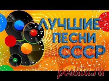 Шлягеры 50-60 годов (restored sound)