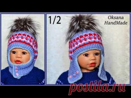 Зимняя шапка шлем  крючком. Часть 1. Crochet hat 1.