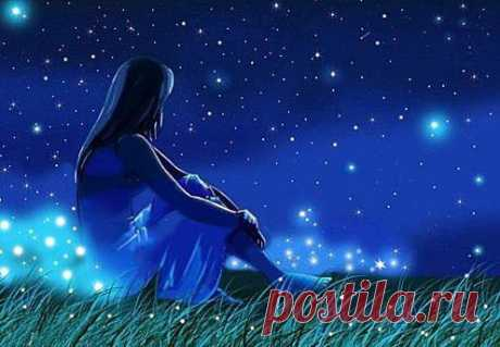 Ночь — самое приятное время суток. Сидишь спокойно, никто тебя не тревожит, слушаешь тишину, вдыхаешь аромат звезд. Прекрасно.