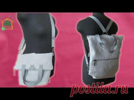 Как сшить сумку рюкзак своими руками / Сумка трансформер / Шьем сумку через плечо / SvGasporovich