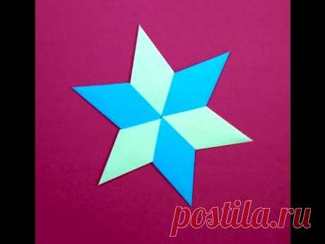 Origami star (Tomoko Fuse). Origami Christmas star