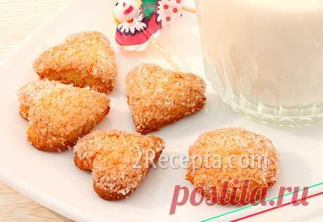 Детское сахарное печенье Детское сахарное печенье - простое и вкусное печенье к чаю. К приготовлению смело можно привлечь детей, так как все делается очень просто. Если тесто раскатать тонко...