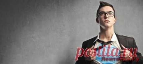 Нефинансовые способы мотивации сотрудников - ЛЕНТЯЙКИ.РУ Нефинансовые способы мотивации сотрудников Главная черта успешного предпринимателя – умение мотивировать сотрудников. Но иногда, чтобы поднять уровень мотивации трудового коллектива, недостаточно только денежного вознаграждения. Принципы нефинансовой мотивации персонала: 1) Не забывайте хватить сотрудников. Усердный труд любого человека должен быть оценен … Read more »