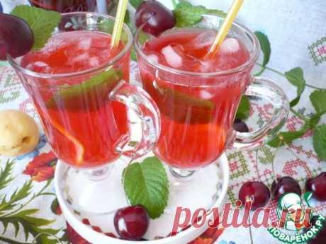 """Летний прохладительный напиток """"Вишневый лимонад"""" – кулинарный рецепт"""