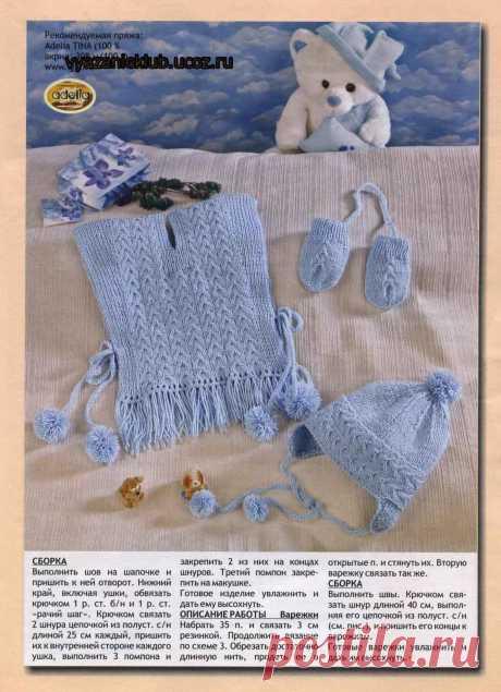 Накидка, варежки, шапочка - Варежки, шарфы, перчатки и прочее - Каталог файлов - Вязание для детей