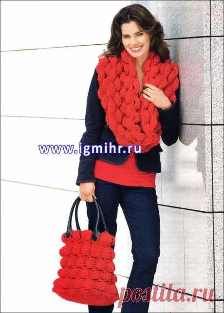 Выразительный рельеф. Красная накидка-петля и сумка. Спицы.