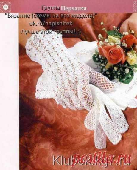 Ажурные перчатки крючком | Клубок