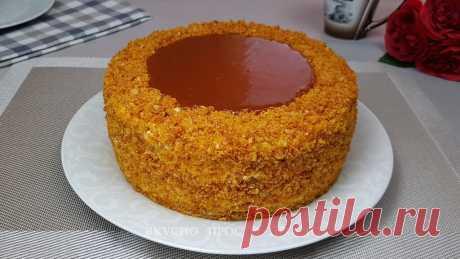 Простой рецепт очень вкусного домашнего торта. Морковный торт с карамелью   Вкусно Просто Быстро   Яндекс Дзен