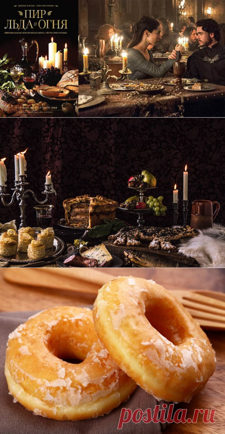 "Apple donuts from ""Game of Thrones\""."