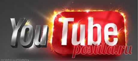 Хитрости на YouTube, о которых мало кто знает.