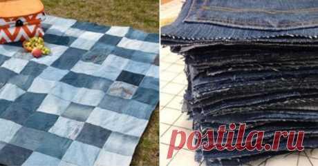 Непромокаемое одеяло из старых джинсов — отличная идея для пикника...