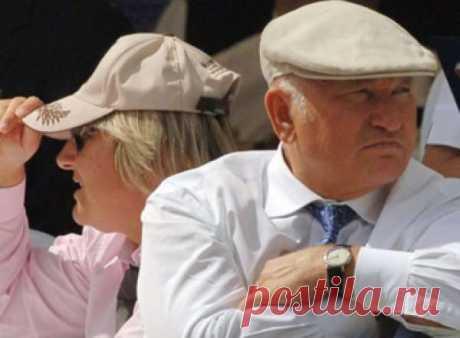 СМИ узнали о московском наследстве Лужкова в 600 млн рублей | Офигенная